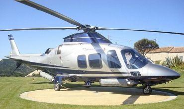 Час стоимость вертолета стоимость часы фирмы лонжин